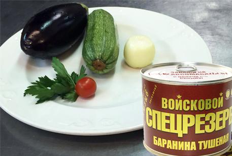 Купить тушенку из баранины Войсковой Спецрезерв для мильфея