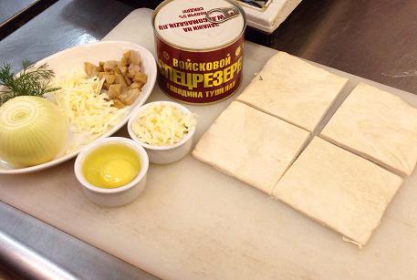 Купить тушенку из говядины для пирога с мясом из слоеного теста