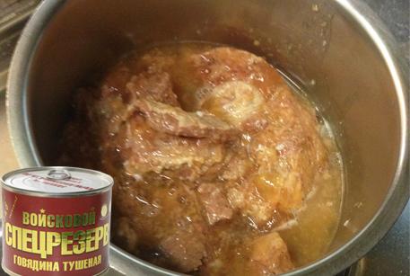 Тушенка из говядины пошаговый рецепт с