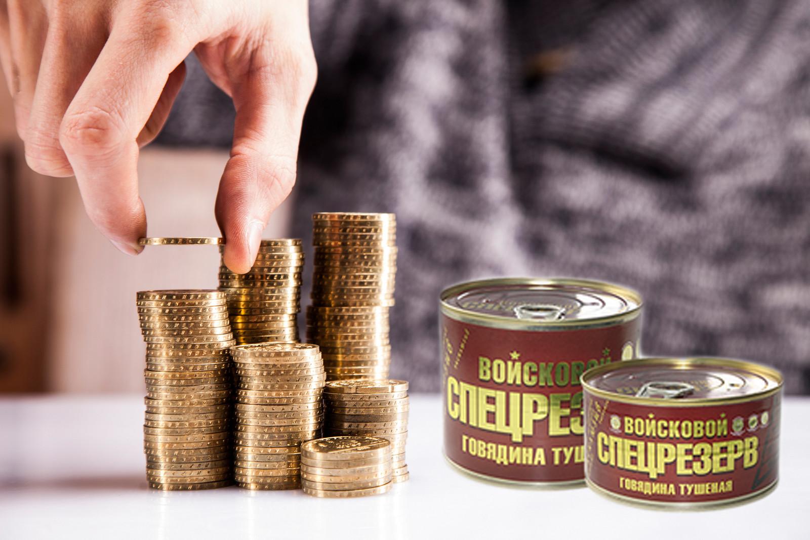 Тушенка по отзывам покупателей – выгодно купить тушенку в Москве